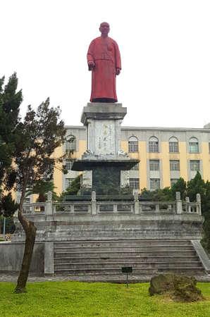 Linsen statue in Jieshou Park, Taipen, Taiwan