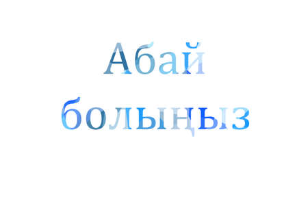 inscription take care of yourself to Low Poly in Kazakh Banco de Imagens