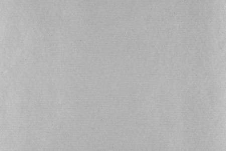 blanck: A background of white paper texture Stock Photo