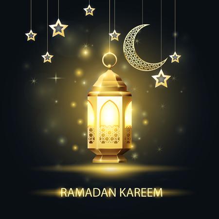 Ramadan Kareem greeting card - traditional lantern with arabic pattern