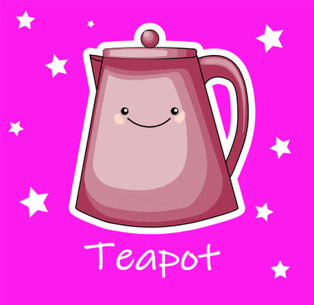 Teapot. Vector isolated graphic design element