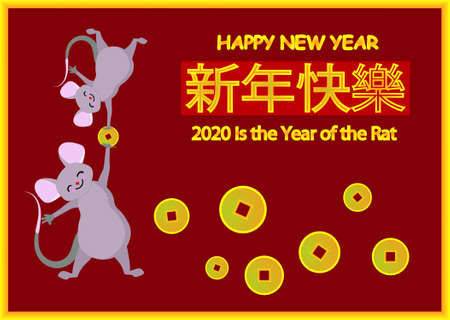 Happy Chinese New Year greeting card. 2020 rats of the zodiac. A cute little mouse has a long tail, and the gold money jumps. Set of cartoon animals characters. Translation from Chinese: Happy New Year.