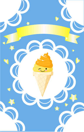Cute ice cream. greeting card  with place for text. Insert your product name