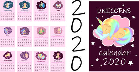 Calendar or A4 planner for 2020 with colorful cute unicorns, cartoon horses for children. Cover and monthly pages with motivational phrases.pattern. .