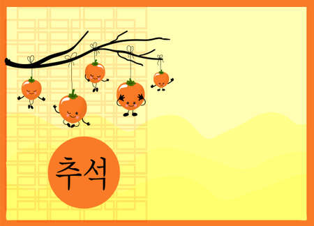 Persimmon tree branch on a white background with the text translation from Korean Chuseok. Flat design style. Concept holiday card, poster, banner.