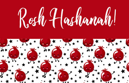 Shana Tova - handwritten modern lettering with pomegranate. Jewish New Year. Holiday banner design.