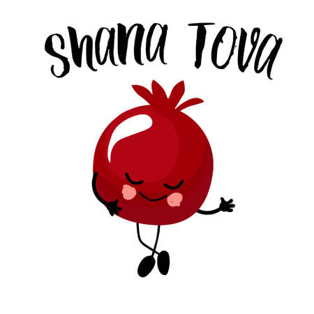 Postcard for the Jewish New Year. Pomegranate fruit symbol on a white background. Text Translation: Shana Tova