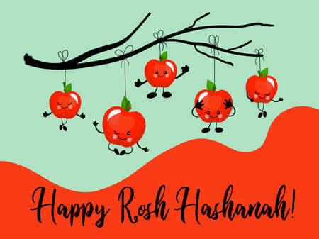 Postcard for the Jewish New Year. Apple fruit symbol Text Translation: Happy Rosh Hashanah Stock Illustratie