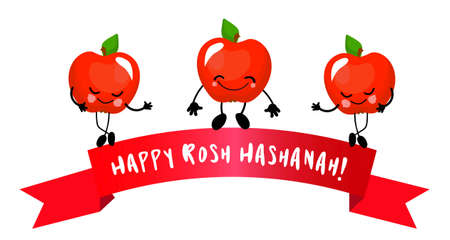 Postcard for the Jewish New Year. Apple fruit symbol on a white background. Text Translation: Happy Rosh Hashanah