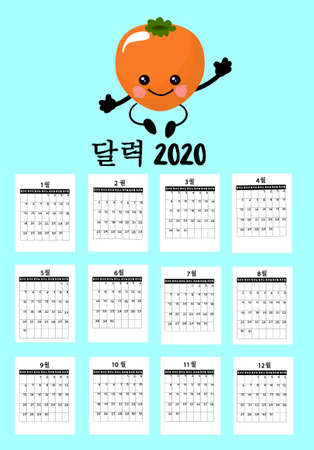 Calendar 2020 Korean. Stock rose or hibiscus national symbol of South Korea. Scroll with parchment. Persimmon fruit. Translation: days of the week and calendar Banco de Imagens - 131158307