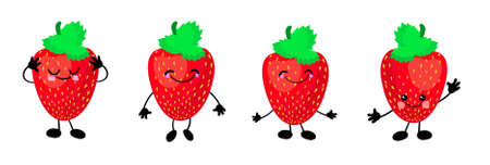 Strawberry. Cute cartoon character. Summer berries with eyes and a smile
