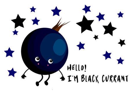 Hi, I am currant. Postcard with berries for children. Kawaii cartoon character Banque d'images - 131157935