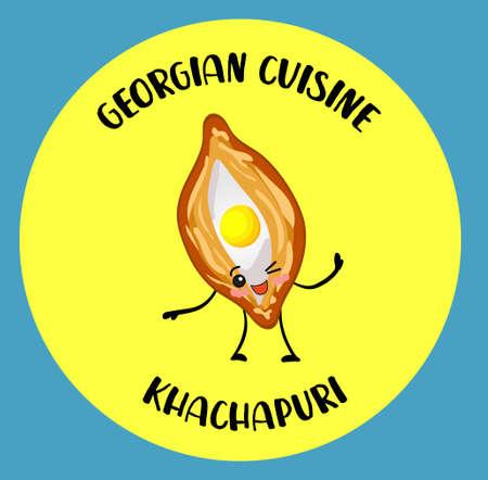 Khachapuri - Georgian national dish. BREAD with mozzarella and egg. National cuisine.