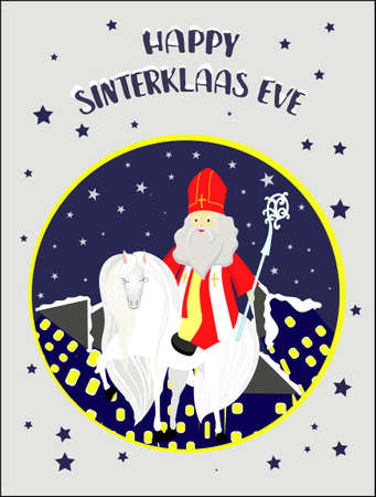 Greeting card for St. Nicholas Day. Childrens winter holiday. can be used as logo Banco de Imagens