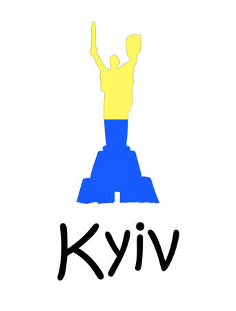 Kiev. Sights of Ukraine. What to see in Kiev. Monument Motherland mother. Tourist objects of Ukraine  イラスト・ベクター素材