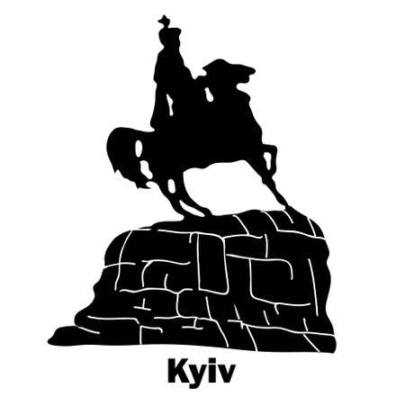 Sights of Ukraine. Monument to Kozak. Bohdan Khmelnytsky. The horseman on horseback. Kiev. Logo vector illustration.. Stock Illustratie
