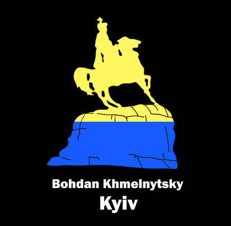 Sights of Ukraine. Monument to Kozak. Bohdan Khmelnytsky. The horseman on horseback. Kiev.  イラスト・ベクター素材
