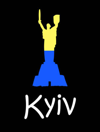Kiev. Sights of Ukraine. What to see in Kiev. Monument Motherland mother. Tourist objects of Ukraine Stock Illustratie