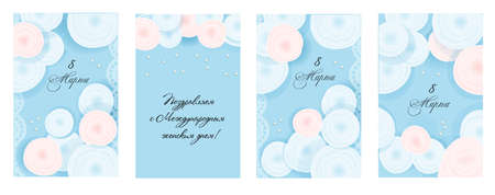 A set of cards for International Womens Day. March 8. Spring colors. Blue background. Ready-made posters for printing.