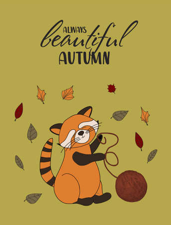 red panda, falling leaves, cozy food, nuts, mushrooms and pumpkin. Scrapbook collection of autumn season elements. Bright set for harvesting. Autumn postcard.