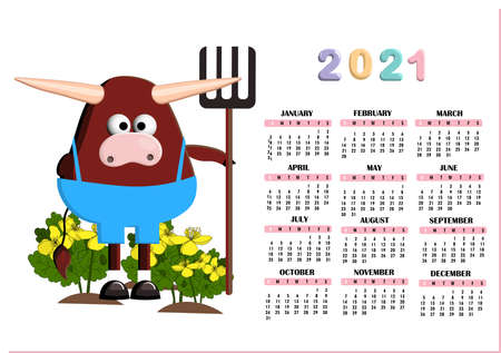 Trend calendar for 2021. Year of the bull or ox. Cute baby bull character. Vertical calendar page.