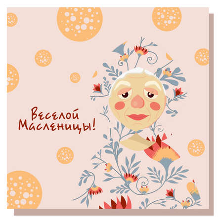 M atreshka with pancakes. Illustration on the theme of Shrovetide - Slavic folk festivities. Meeting spring and seeing off winter. Vector greeting card for carnival.