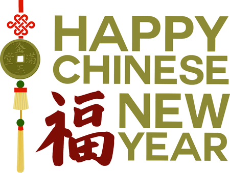 Happy Chinese New Year with this coin design for your next project.