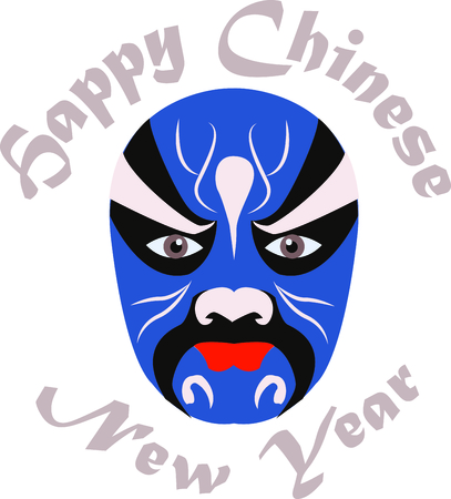 next year: Happy Chinese New Year with this mask design for your next project. Illustration
