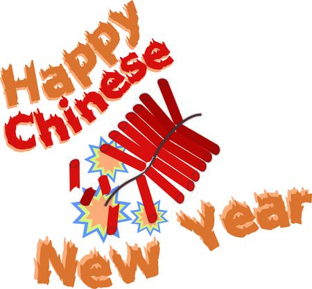 next year: Happy Chinese New Year with this firecracker design for your next project. Illustration