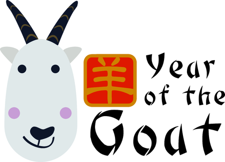 next year: Happy Chinese New Year with this goat design for your next project. Illustration