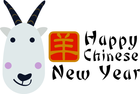 Happy Chinese New Year with this goat design for your next project. 向量圖像