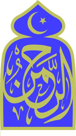Laat u inspireren door dit goddelijke islamitische ontwerp op gebedskleden, ingelijst borduurwerk en meer!