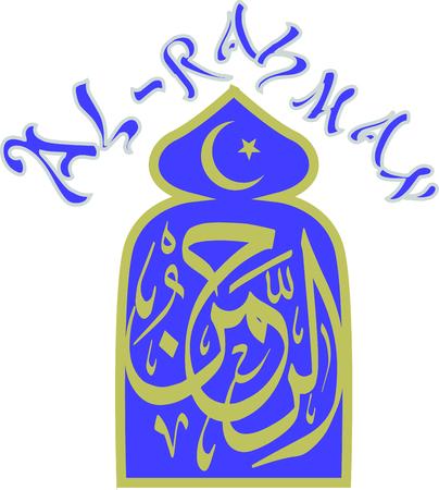 祈り敷物、額入りの刺繍のこの神のイスラムのデザインからインスピレーションを描く!