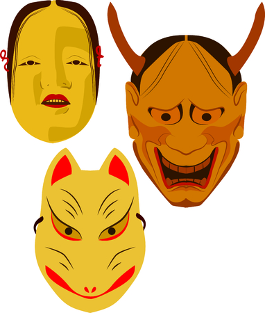 noh: These seductive masks provide a subtle disguise, an unforgettable look and a statement of elegance  fun to your party!  Celebrate with this design on your fun projects!