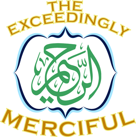merciful: Draw inspiration from this divine Islamic design on prayer rugs, framed embroidery and more!