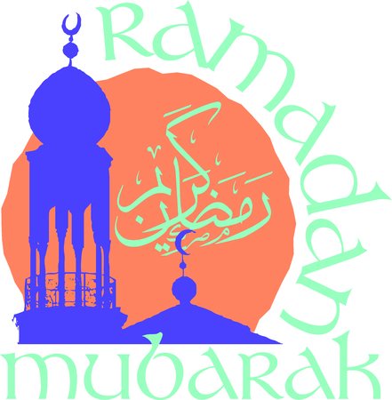 Personalize your Ramadan project with this neat design. This will look great on t-shirts, hoodies, banners, tote bags and more. Ilustracja