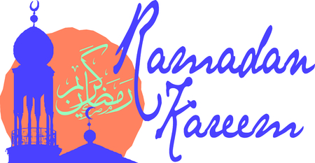 Personalize your Ramadan project with this neat design. This will look great on t-shirts, hoodies, banners, tote bags and more. Illustration