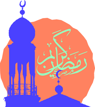 Personalize your Ramadan project with this neat design. This will look great on t-shirts, hoodies, banners, tote bags and more. Stock Illustratie