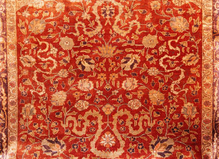Oriental carpet photo