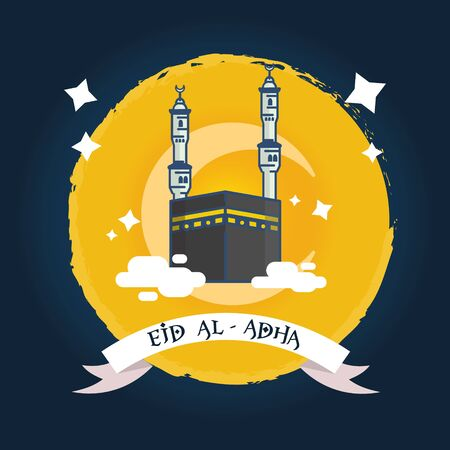 Vector - Selamat Hari Raya Eid Adha - Raya Haji AidilAdha Malaysia Singapore Indonesia Kaaba Mecca Raya Korban Bulan Haji