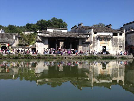 area: Huangshan Hong Village area