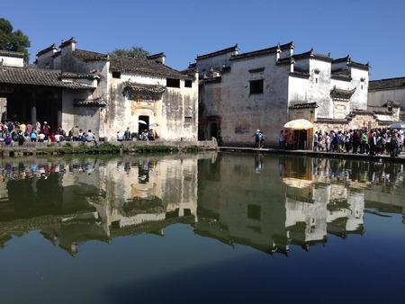 superficie: �rea de Huangshan Hong Village