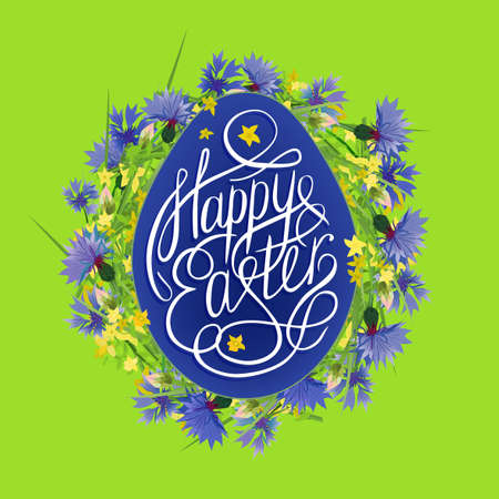 buttercup  decorative: Beautiful vector illustration of handwritten Easter typography in a shape of egg in fresh grenn and blue colors. Happy Easter Day. Useful for postcard, invitation, T- shirt and poster creative design.