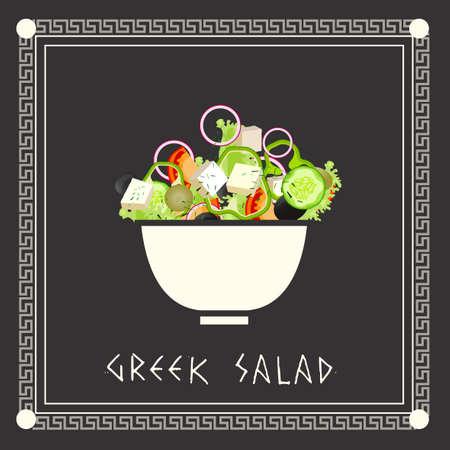 Fresh Greek Salad vector illustration in authentic style on a dark gray background. Ilustracja