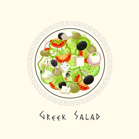 mediterranean diet: Fresh Greek Salad vector illustration in authentic style on a light beige background.