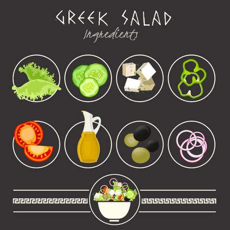Ilustración fresca Ingredientes de la ensalada griega en un estilo auténtico sobre un fondo gris oscuro.