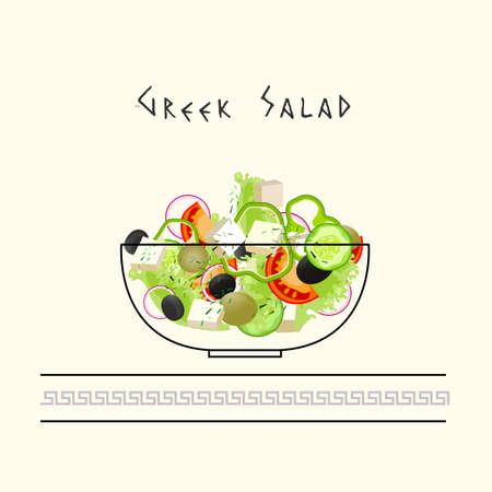mediterranean diet: Fresh Greek Salad illustration in authentic style on a light beige background. Illustration