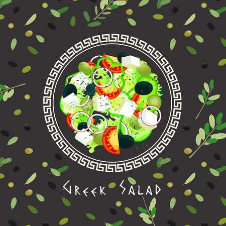 mediterranean diet: Fresh Greek Salad vector illustration in authentic style on a dark gray background. Illustration