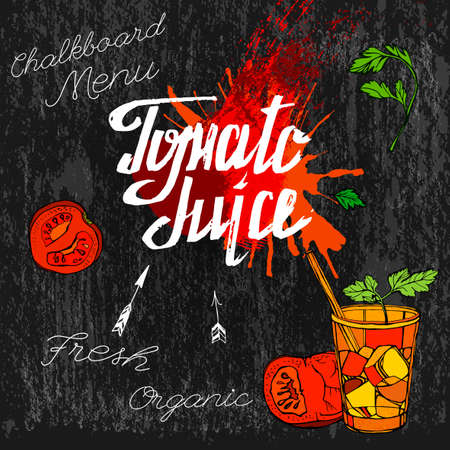 tomato juice: Beautiful hand drawn tomatoes and tomato juice in a glass on a textured background in unique style.