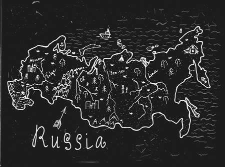 geographical: Russian hand drawn map. Editable vector illustration. Geographical concept in plain funny style on a textured blackboard background. Ink drawing concept.